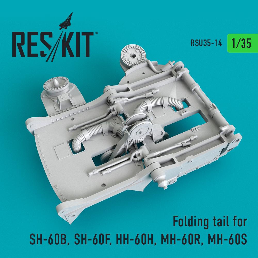 RSU35-0014