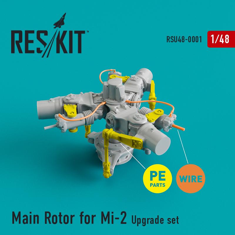 RSU48-0001