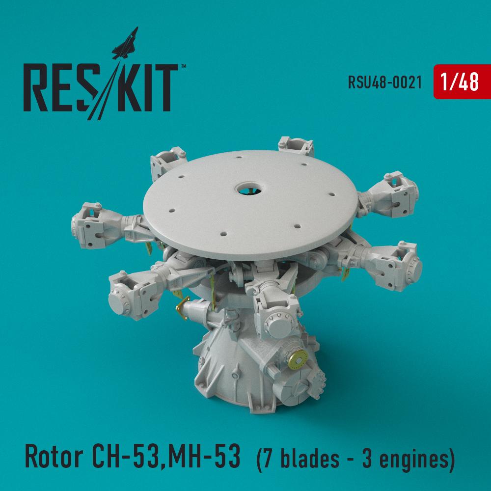 RSU48-0021