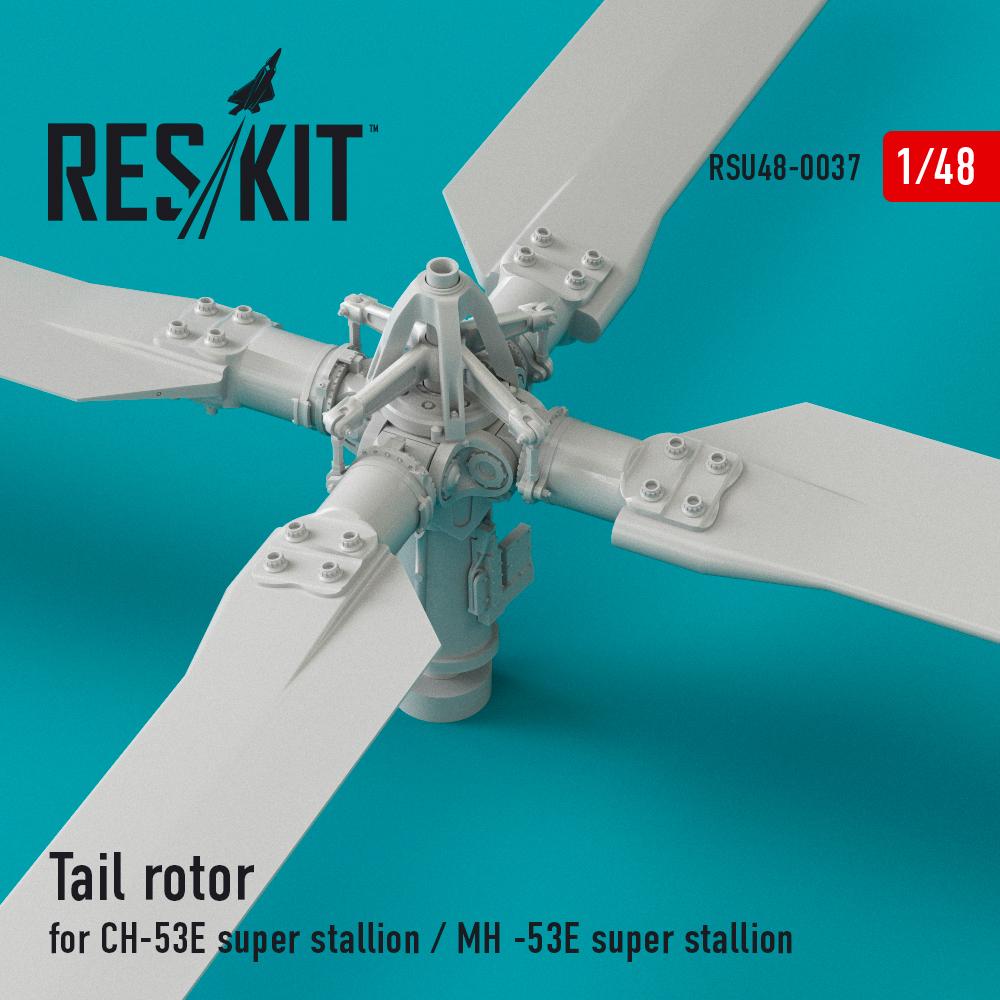 RSU48-0037