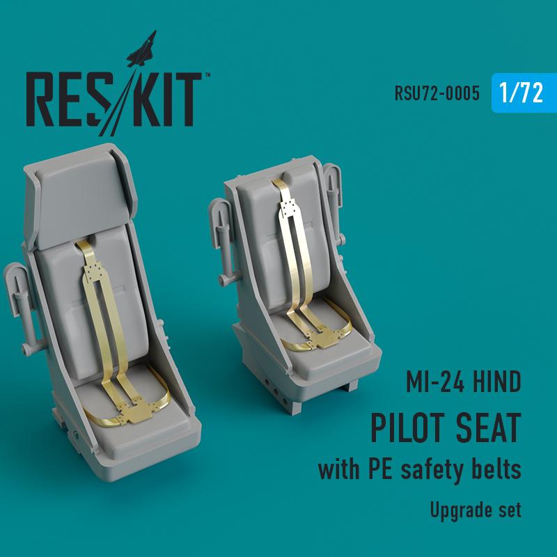 RSU72-0005