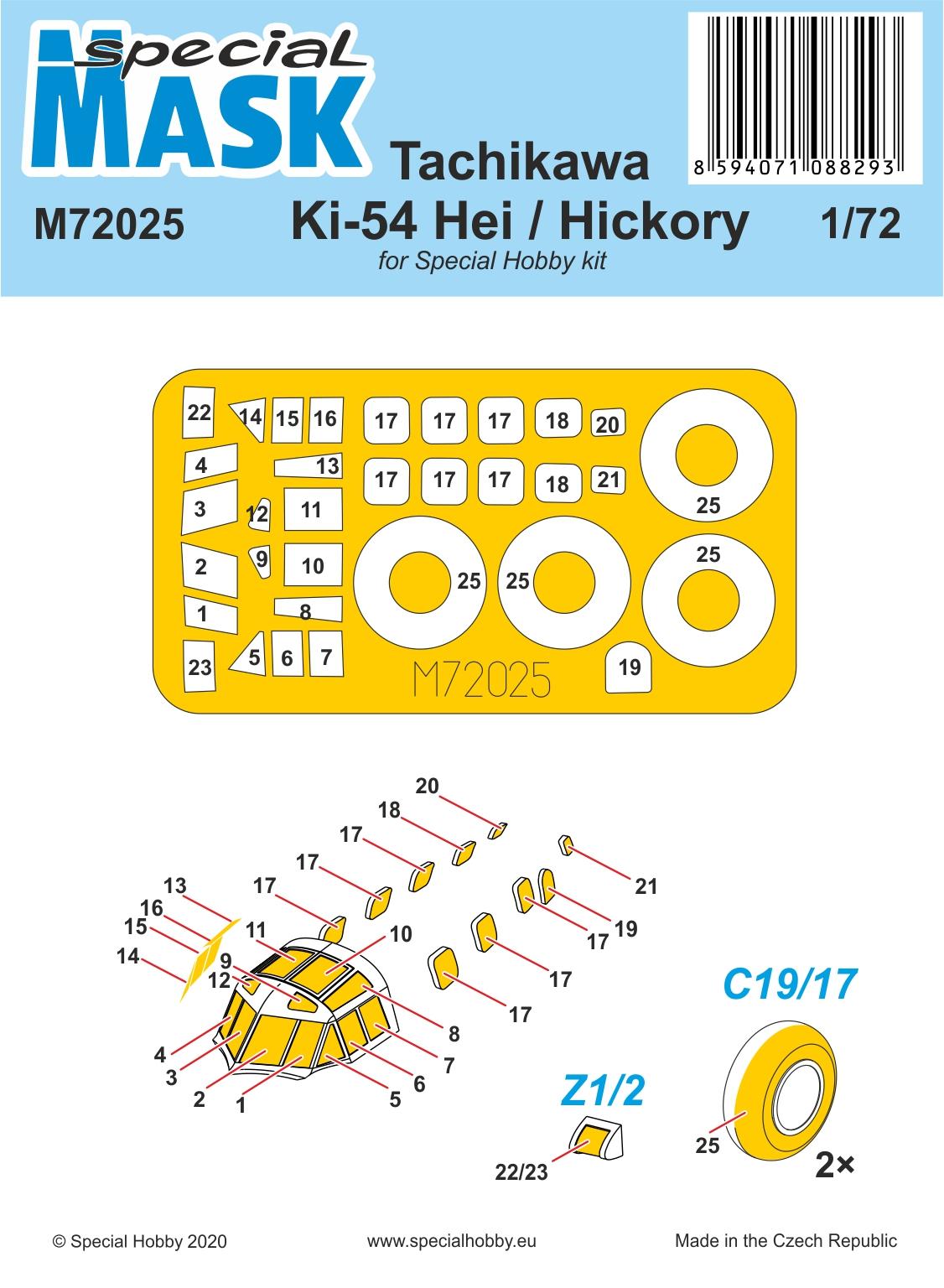 SHM72025