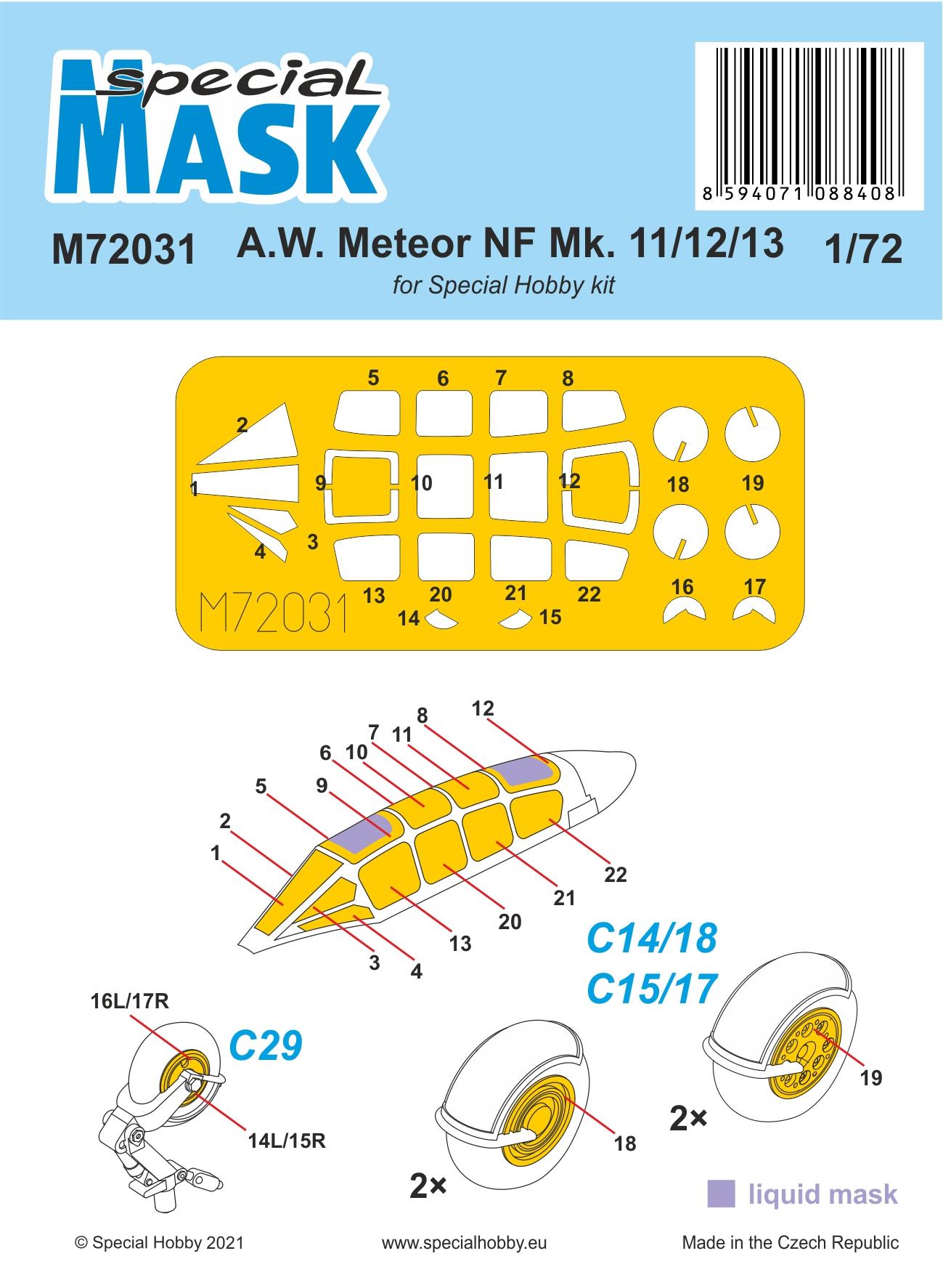SHM72031
