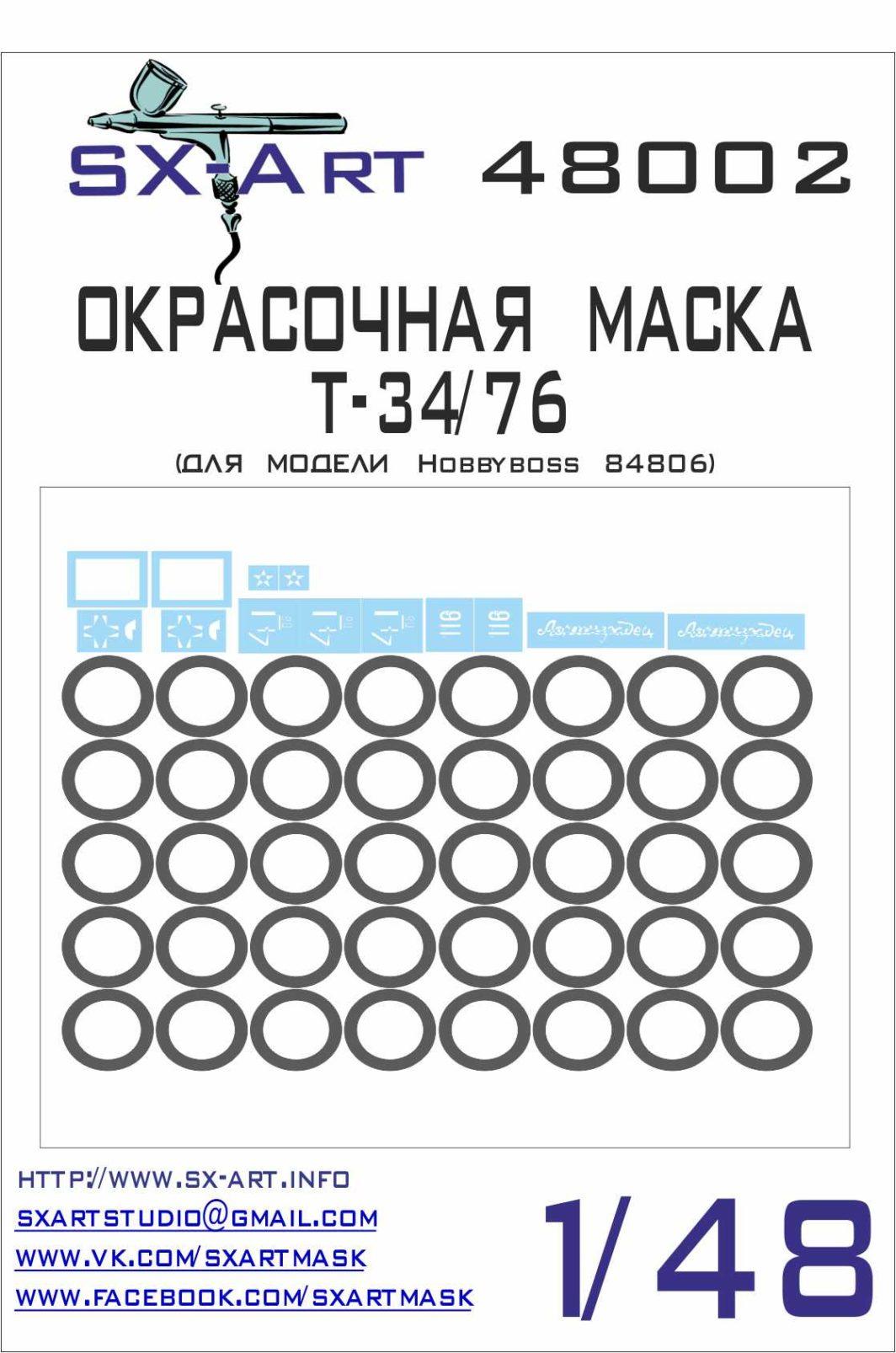 SXA48002