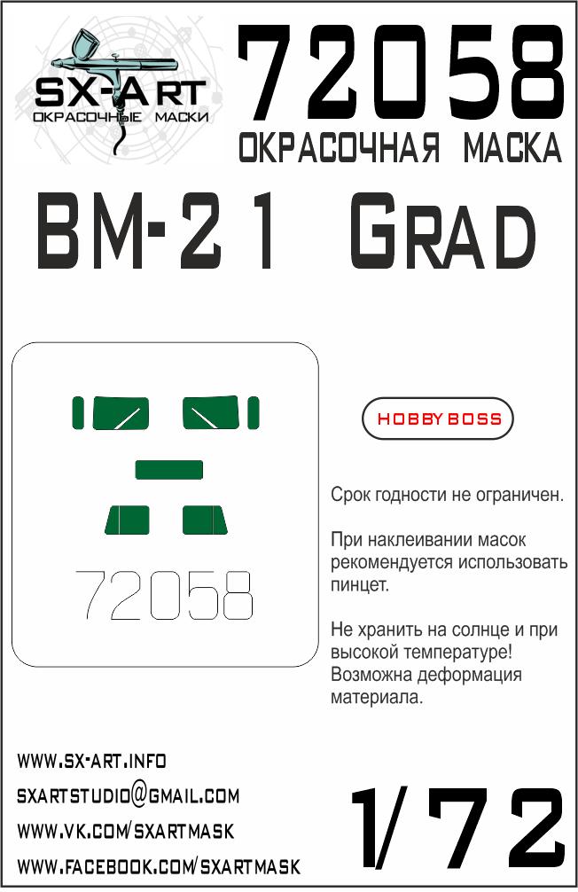 SXA72058