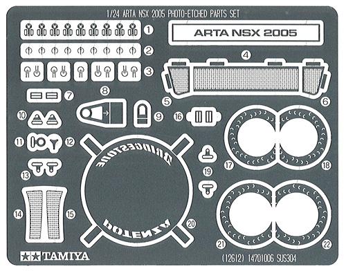 TA12612