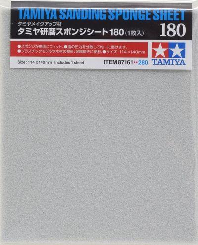 TA87161