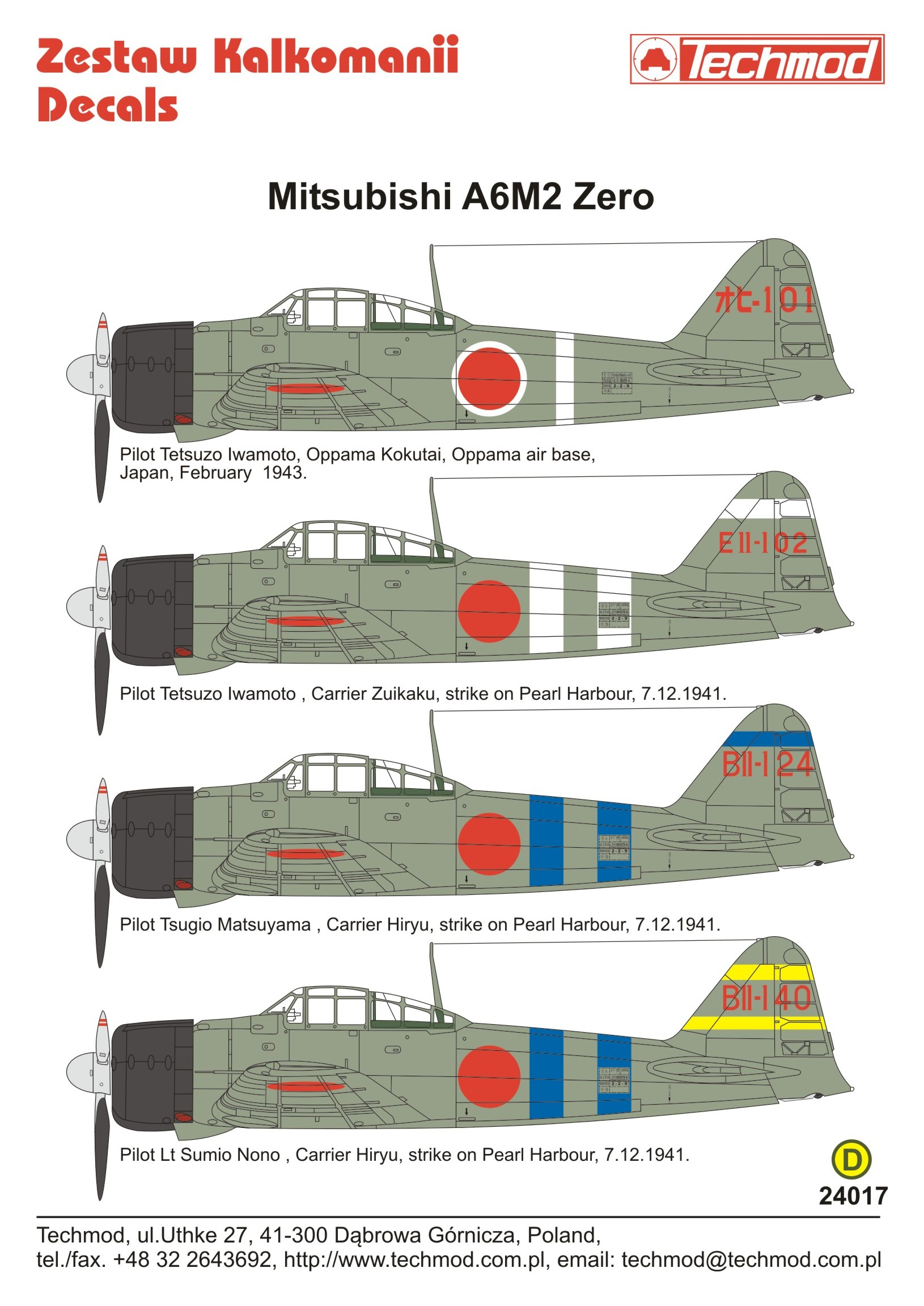 TM24017