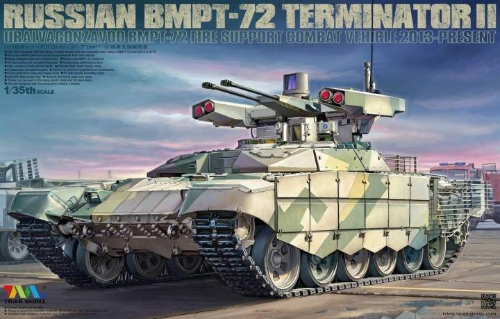 TM4611