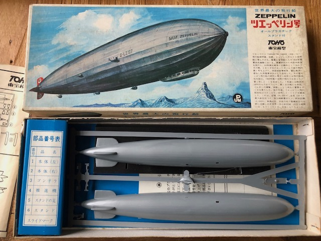 TOHO32-150