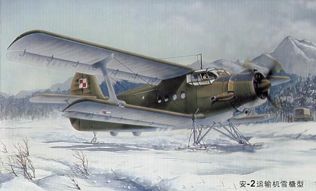 TU01607