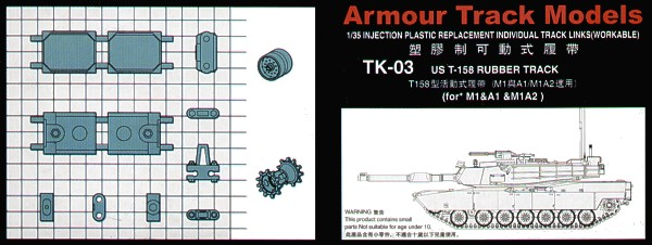 Type 83 Workable Track Links 1:35 Plastic Model Kit Type 89 Chinese PZT 89