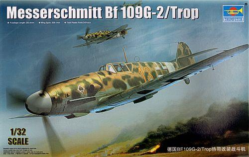 Aires 2142-1:32 Bf 109G-2 cockpit set for Trumpeter Neu