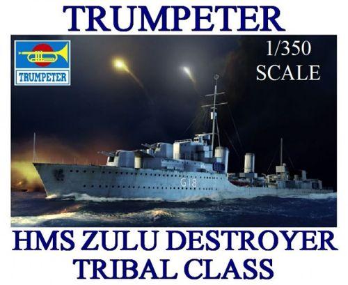 TU05332