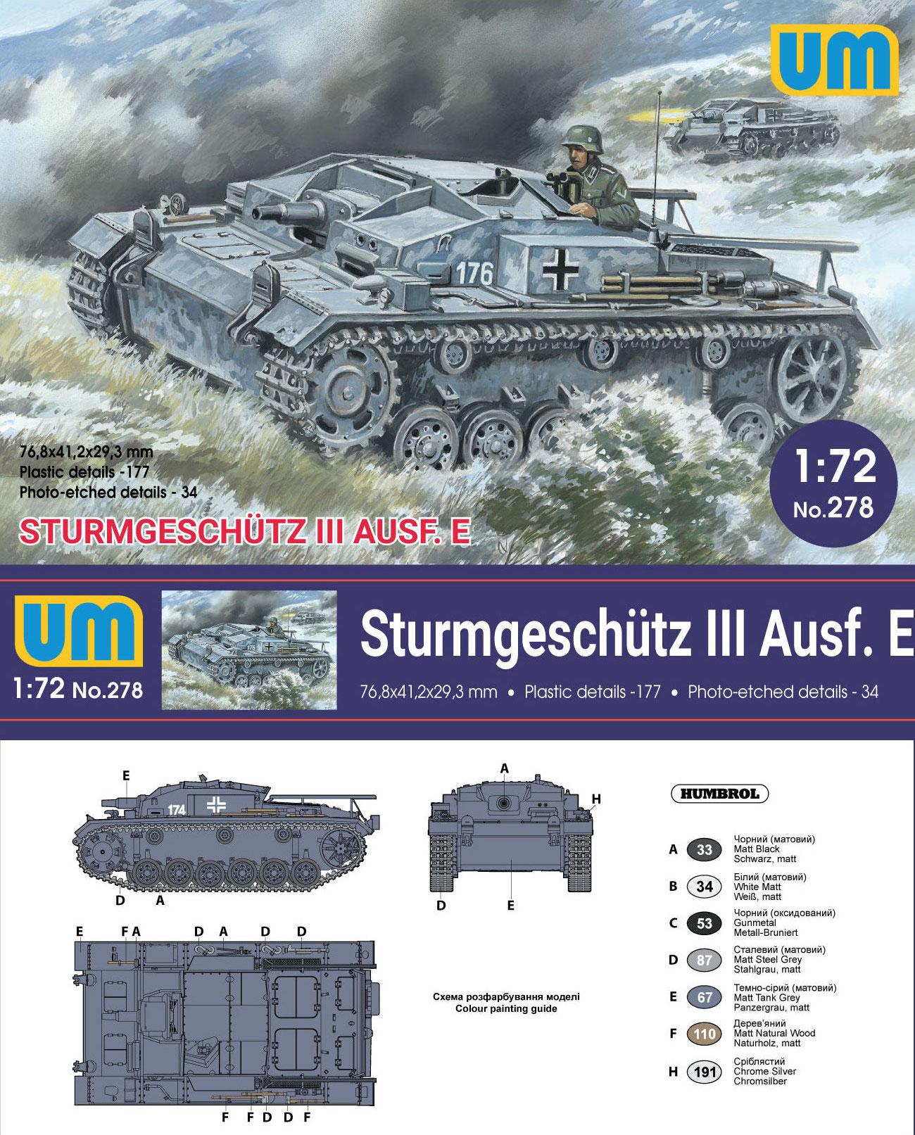 UM 278 1:72 Sturmgeschütz III Ausf.E