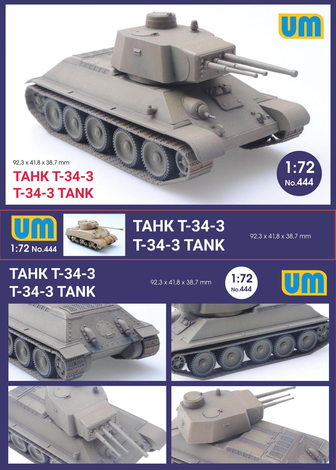 UNIM444