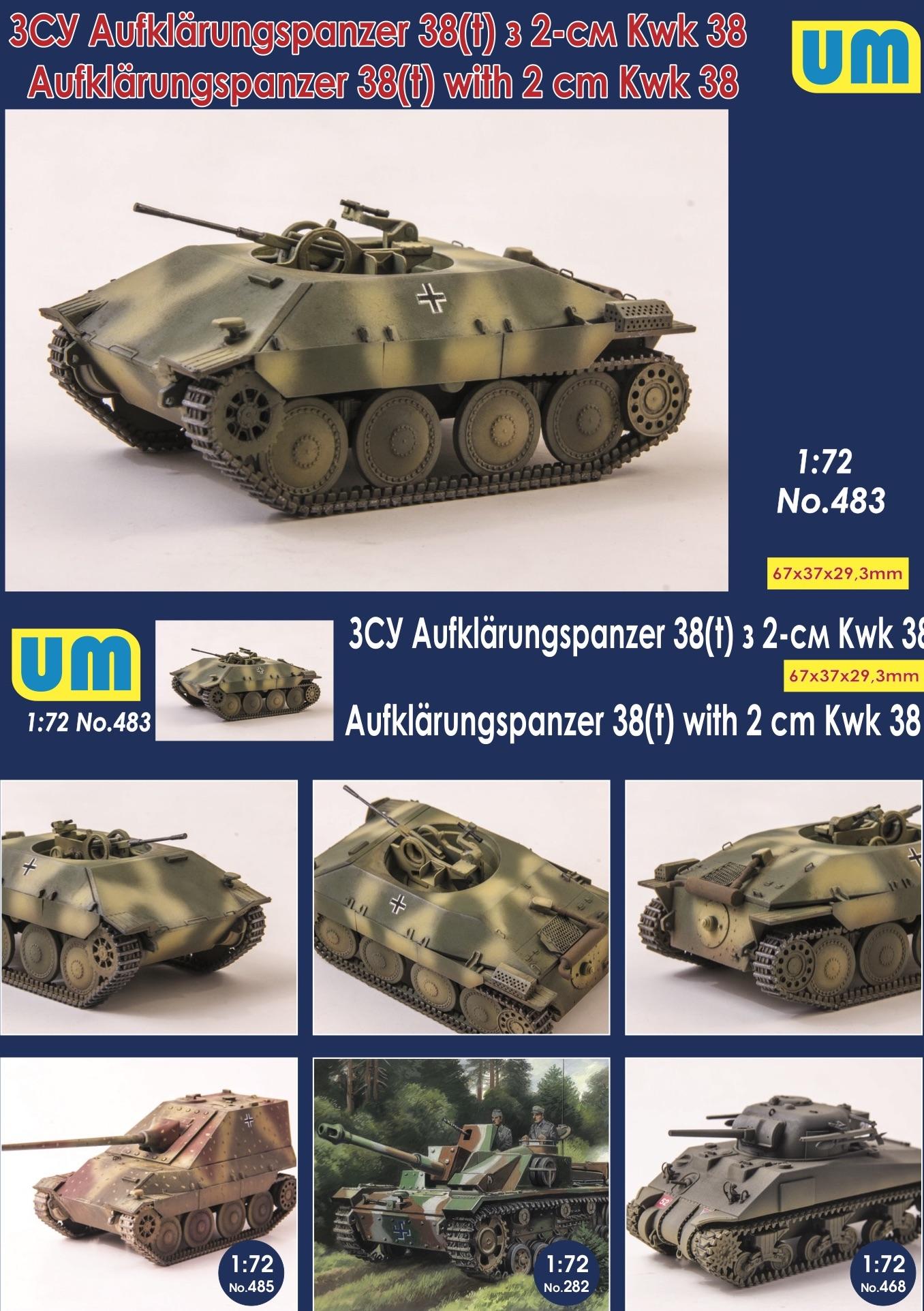 UNIM483