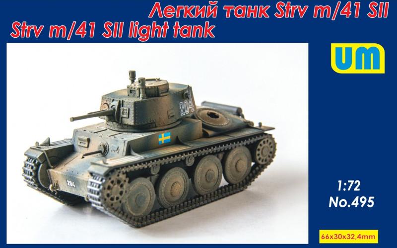 UNIM495