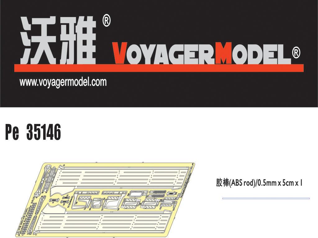 VYPE35146