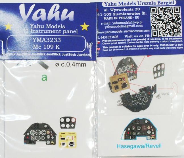 YMA3233