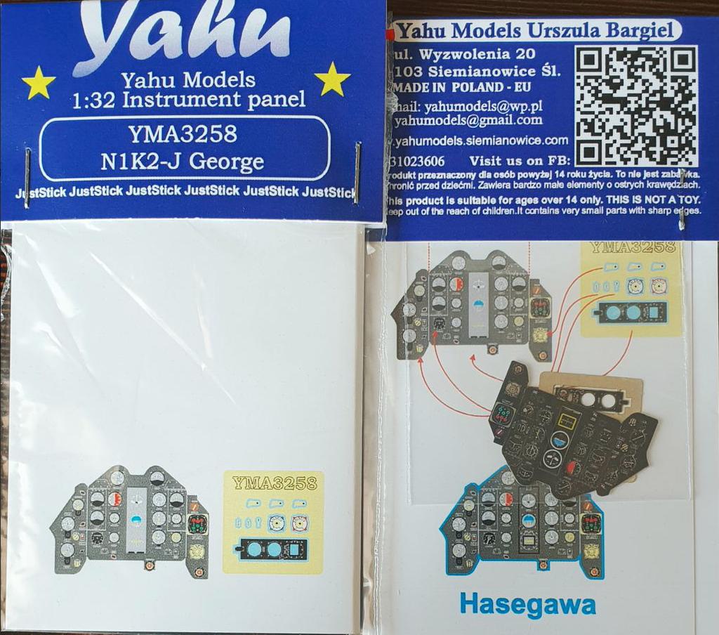 YMA3258