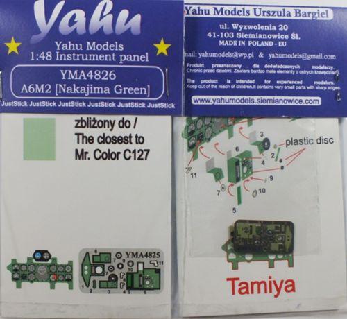 YMA4826