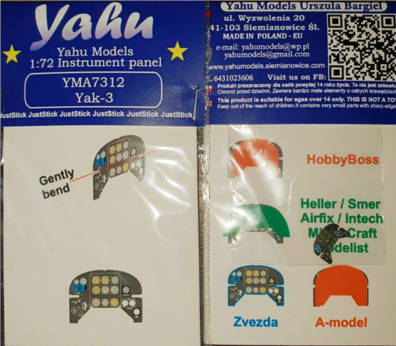 YMA7312