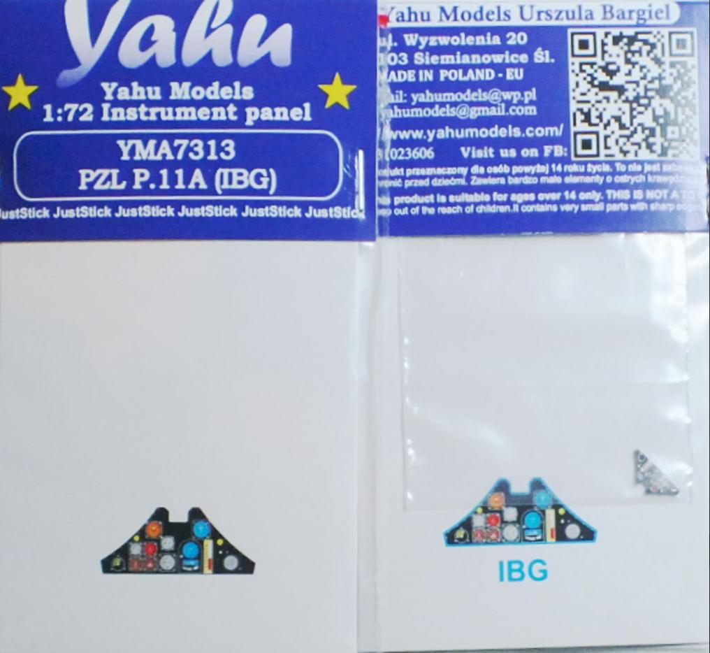 YMA7313