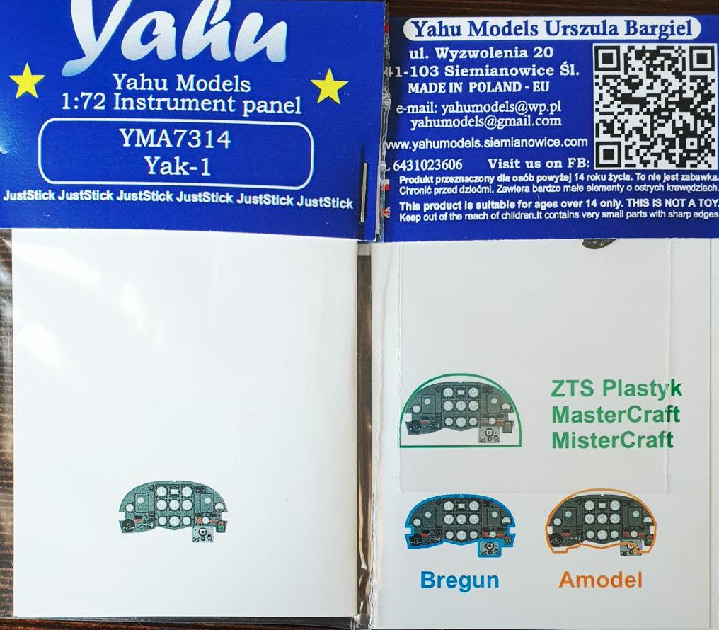 YMA7314