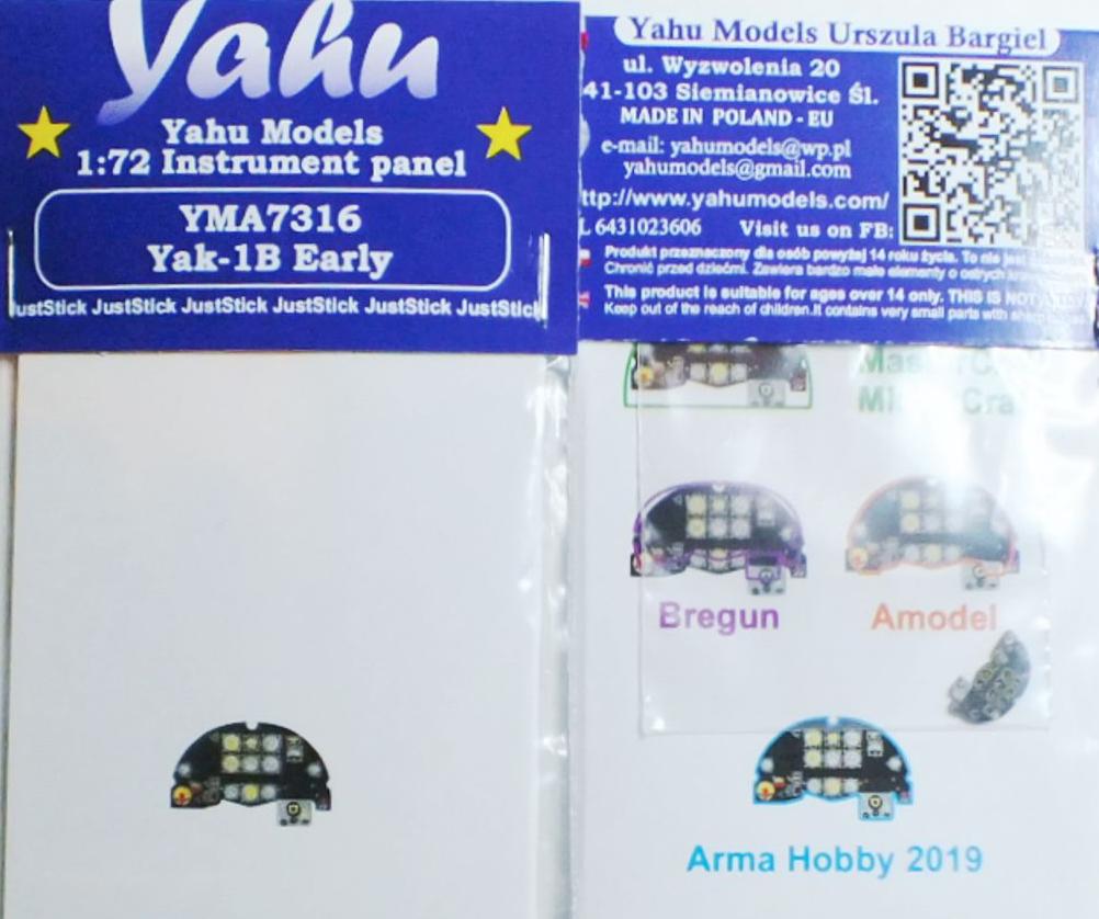 YMA7316