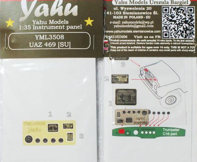 YML3508