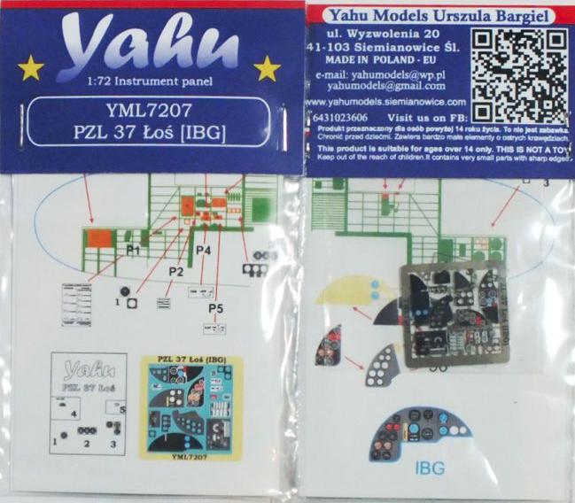 YML7207