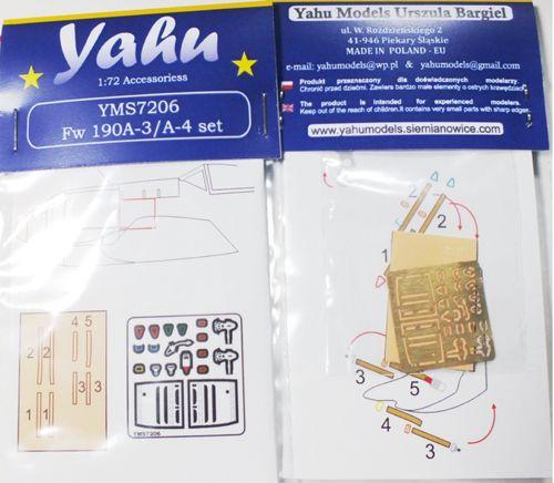 YMS7206