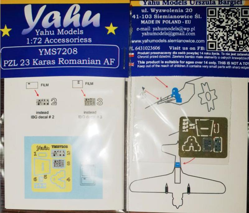 YMS7208