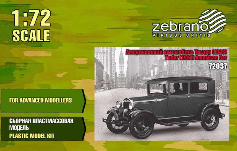 ZEB72037