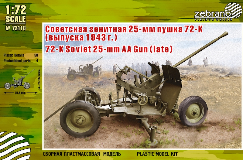ZEB72118