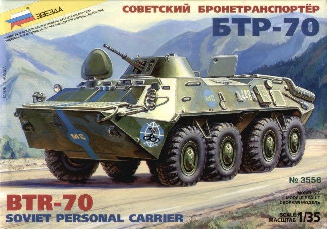 ZVE3556