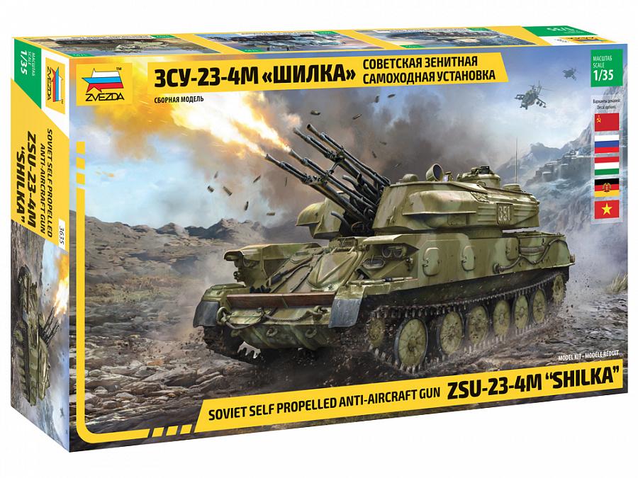 ZVE3635
