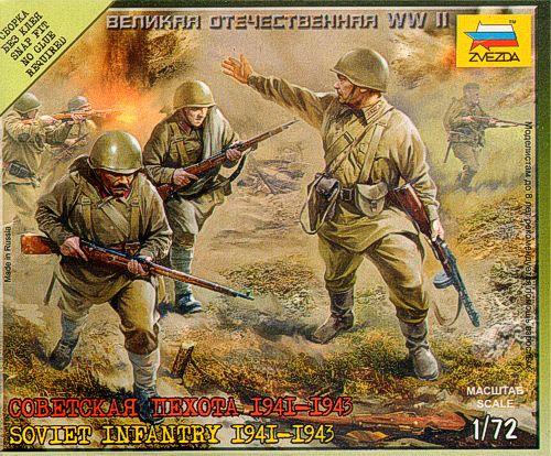 Zvezda German Regular Infantry 1938-1943 1:72