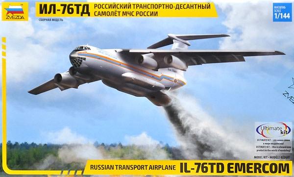 ZVE7029