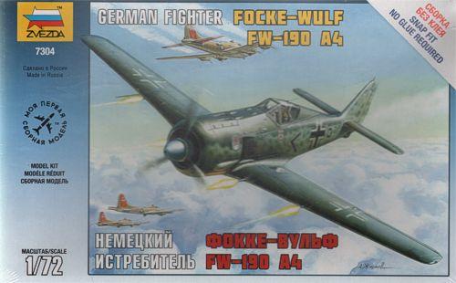 early Focke Wulf Fw-190A - Instrument panel 1//72 yma7224// YAHU