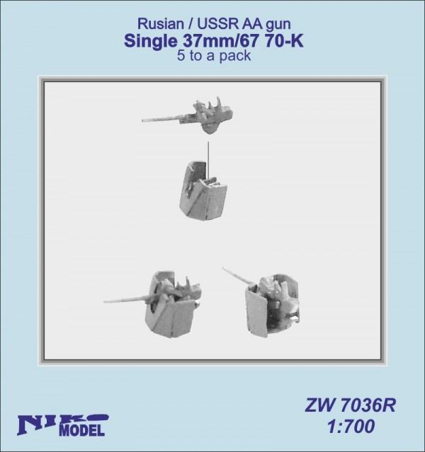 ZW7036R