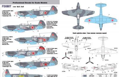 LOT OF 3 EASTERN EXPRESS MODEL AIRPLANE KIT ALANGER P-40E BOMBER FIGHTER...